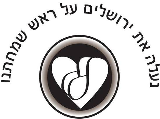 Lev And Leah Logo