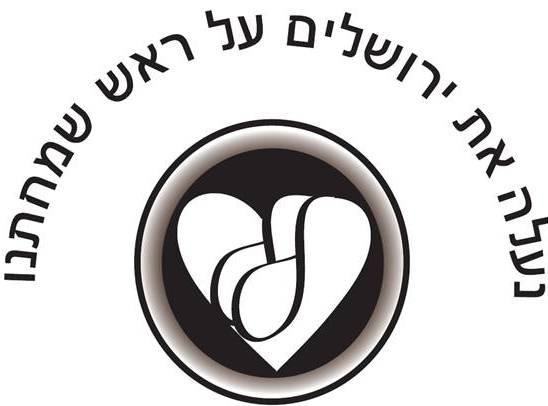 Lev And Leah Logo